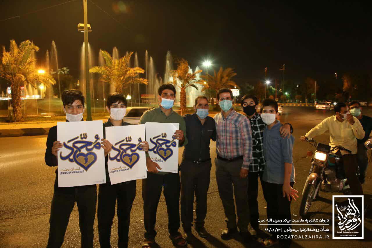 photo_2020-11-03_14-10-10 copy