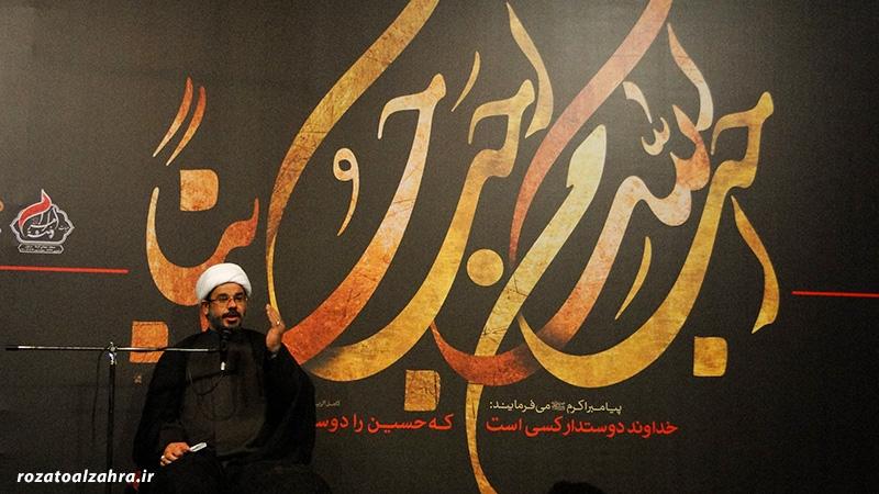 حجت الاسلام و المسلمین شیخ علی مخدوم