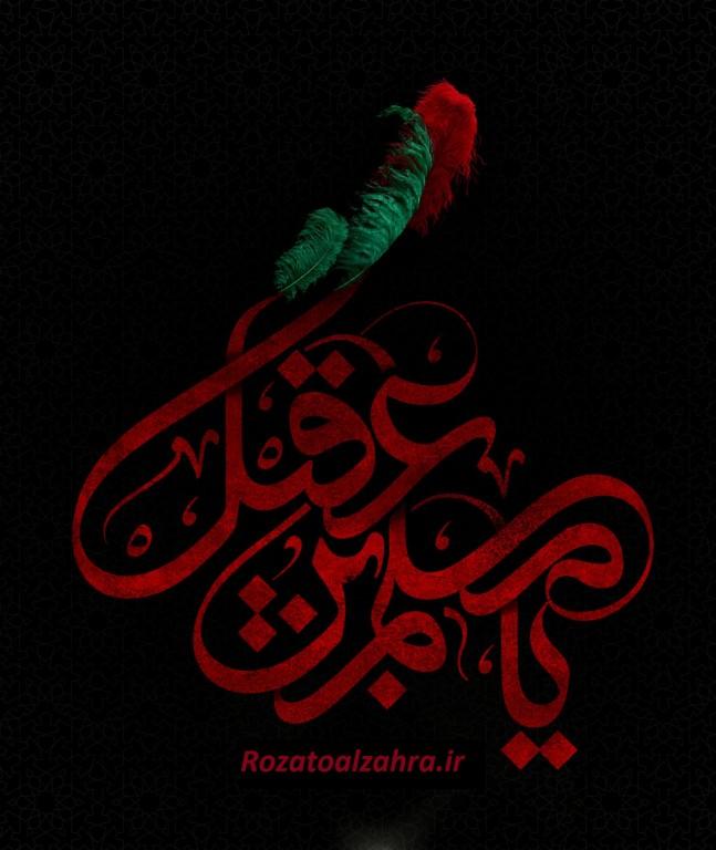 moslem1