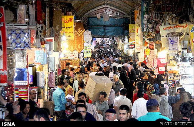 bazar-eid