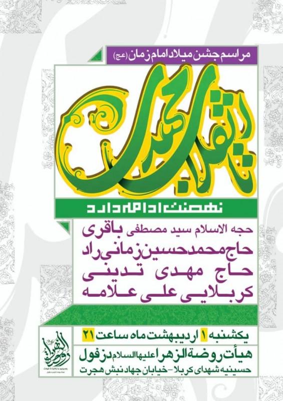nime-shaaban