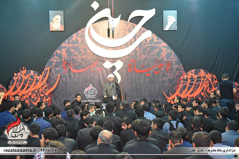 moharram1394-15
